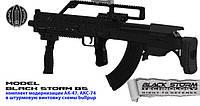 Bullpup system kit to AK 47, AK 74, AKS https://blackstorm.com.ua/p515422764-bullpap-aks-black.html