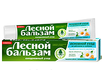 """Зубная паста """"Лесной бальзам"""" основной уход"""