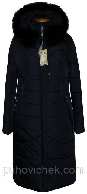 Модное женское пальто зимнее с мехом Украина