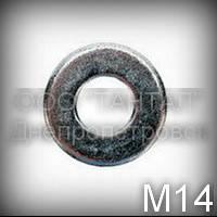Шайба 14 алюминиевая ГОСТ 11371-89 (DIN 125, ISO 7089,7090) плоская