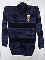 Мужской свитер Турция хомут полоски