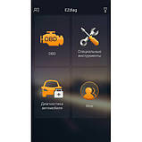 Автомобильный сканер Golo EasyDiag+ под iOS и Android  LAUNCH Golo EasyDiag+ (Китай), фото 4
