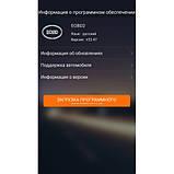 Автомобильный сканер Golo EasyDiag+ под iOS и Android  LAUNCH Golo EasyDiag+ (Китай), фото 5