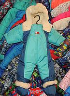Детский комбинезон-трансформер однотонный мятно-синий