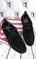 Мужские туфли натуральная замша
