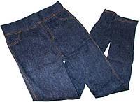 Джеггинсы c карманами синие размер M-L