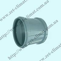 Муфта для внутренней канализации компенсационная 110 мм ППР