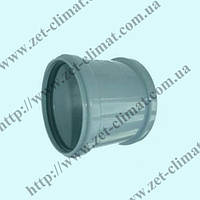 Муфта компенсационная для внутренней канализации 110 мм ППР