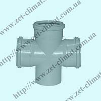 Крестовина для внутренней канализации 110х110х110х110 мм 90⁰ ППР
