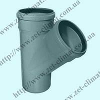 Тройник для внутренней канализации 110х110 мм 45⁰ ППР