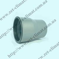 Переход чугун-пластик 124х110 мм для внутренней канализации