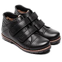 Черные ортопедические ботинки FS Сollection на подростка, осень - зима, черные, размер 27-35