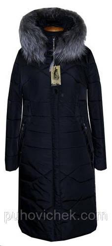 d253e8c80c56 Зимние женские куртки больших размеров с натуральным мехом купить недорого  интернет-магазин Пуховичек Украина