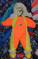 Детский комбинезон-трансформер однотонный Оранжево-желтый