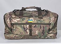 Камуфляжная дорожная сумка на 45 л. - Multicam