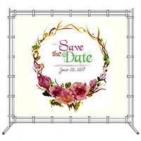 Свадебная фотозона, свадебный баннер 2х2 м