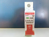 Автоматичний вимикач 20А