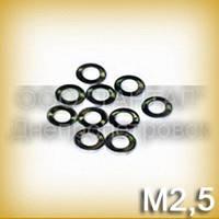 Шайба 2,5 латунная ГОСТ 11371-89 (DIN 125, ISO 7089,7090) хромированная плоская