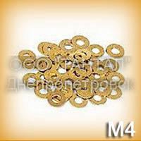 Шайба 4 латунная ГОСТ 11371-89 (DIN 125, ISO 7089,7090) плоская, фото 1