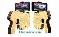 Пистолет дополнительной реальности AR GUN W-1 геймпад , фото 1
