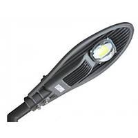 Светильник уличный на столб Lemanso CAB40-80 1LED 80W 6400K 8000LM
