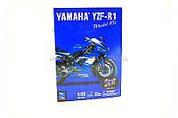 Конструктор Мотоцикл Yamaha YZF-R1, фото 1