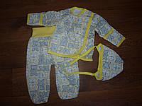 Комплект для новорожденных теплый желтый