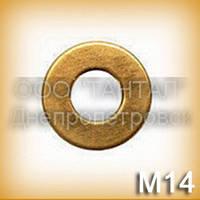 Шайба 14 латунная ГОСТ 11371-89 (DIN 125, ISO 7089,7090) плоская