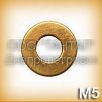Шайба 5 латунная ГОСТ 11371-89 (DIN 125, ISO 7089,7090) плоская