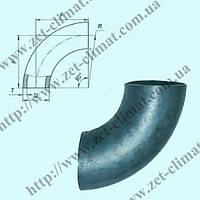 Отвод стальной Ду 100 приварной крутоизогнутый 90⁰ бесшовный 17375-2001
