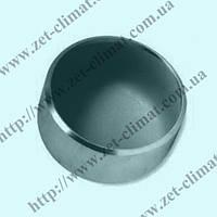 Заглушка стальная эллиптическая ду 50 (дн 57.3) под приварку 17379-2001