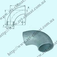 Отвод Ду 125 приварной стальной оцинкованный крутоизогнутый 90⁰ бесшовный 17375-2001