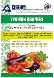 Добриво Мікродобрива урожай овочів Ензим 10 мл 18036
