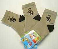 Детские носки бежевого цвета с гербом хлопковые