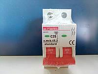 Автоматичний вимикач 25А двополюсний