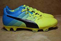 578d049cb899 Бутсы футбольные оригинал в Украине. Сравнить цены, купить ...