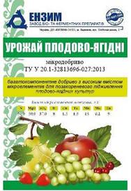 Добриво Мікродобрива плодово-ягідні Ензим 10 мл 18037