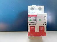 Автоматичний вимикач 32А двополюсний