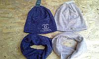 Шапочка  с шарфиком хомут шанель