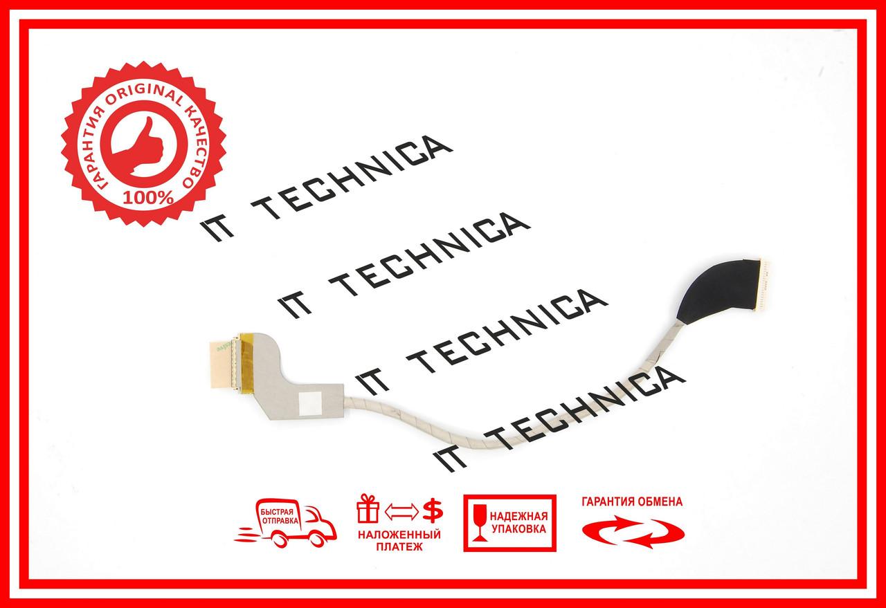 Шлейф матрицы TOSHIBA A500 A505 оригинал Тип3