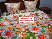 Семейный набор постельного белья - Парадиз на коричневом