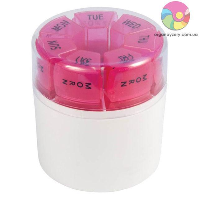 Органайзер для таблеток на 7 дней (розовый)