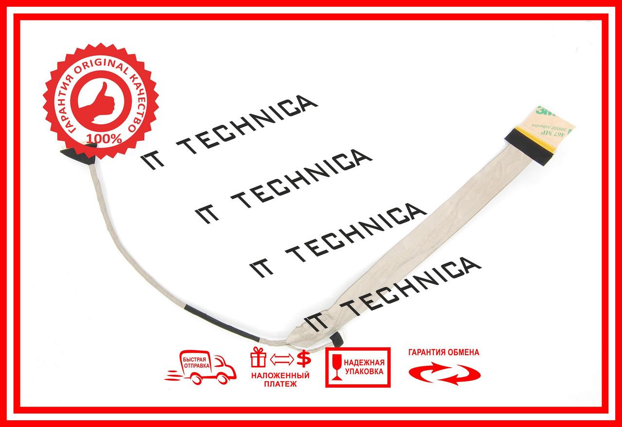 Шлейф матрицы TOSHIBA DC02000DM00