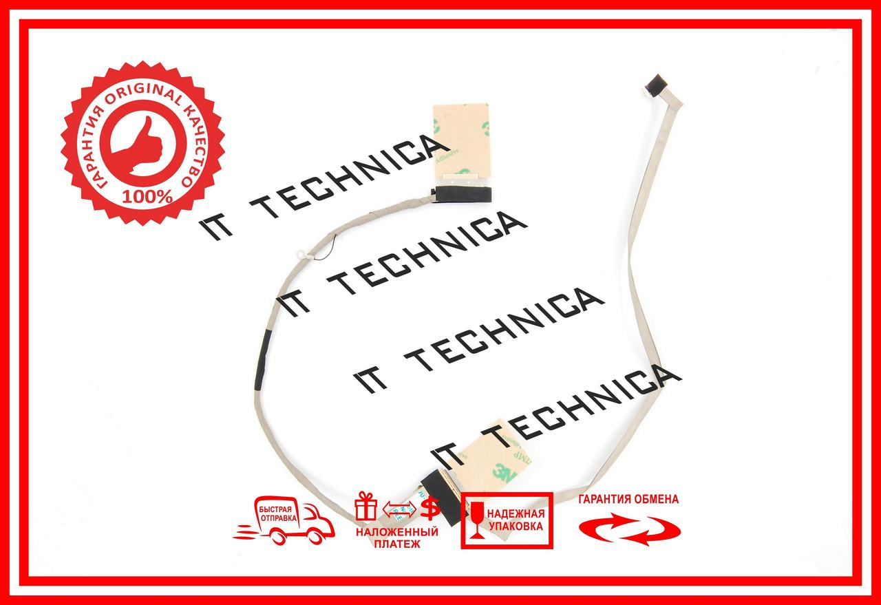 Шлейф матрицы TOSHIBA T230 (DC020011D10) ОРИГИНАЛ
