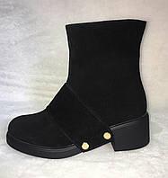 Ботинки зимние женские стильные натуральная замша черные