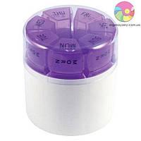 Органайзер для таблеток на 7 дней (фиолетовый)