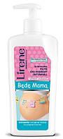 Гель для интимной гигиены для беременных женщин Lirene 300мл