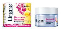 Разглаживающий крем для лица с розовым маслом Lirene 50мл