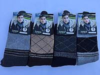 Махровые носки Ангора 41-48