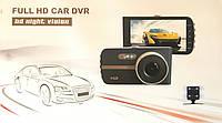 Видеорегистратор DVR-652 Full HD с камерой заднего вида